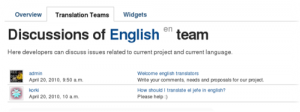 new-translation-management-feature-screenshot