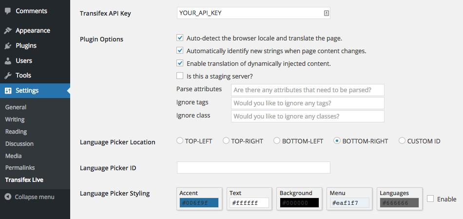 Transifex Live Multilingual WordPress Plugin