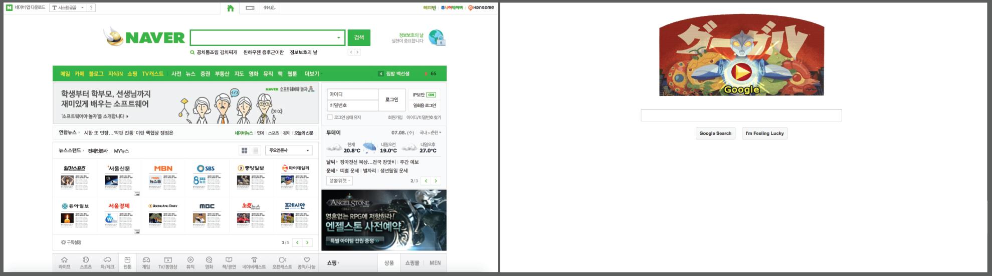 Naver vs. Google