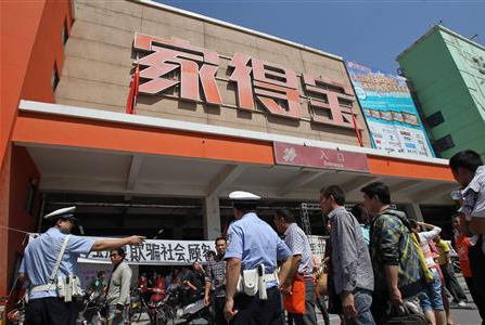Home Depot Unsuccessful in China