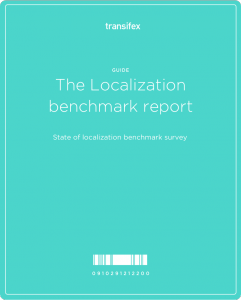 The Localization Benchmark Survey