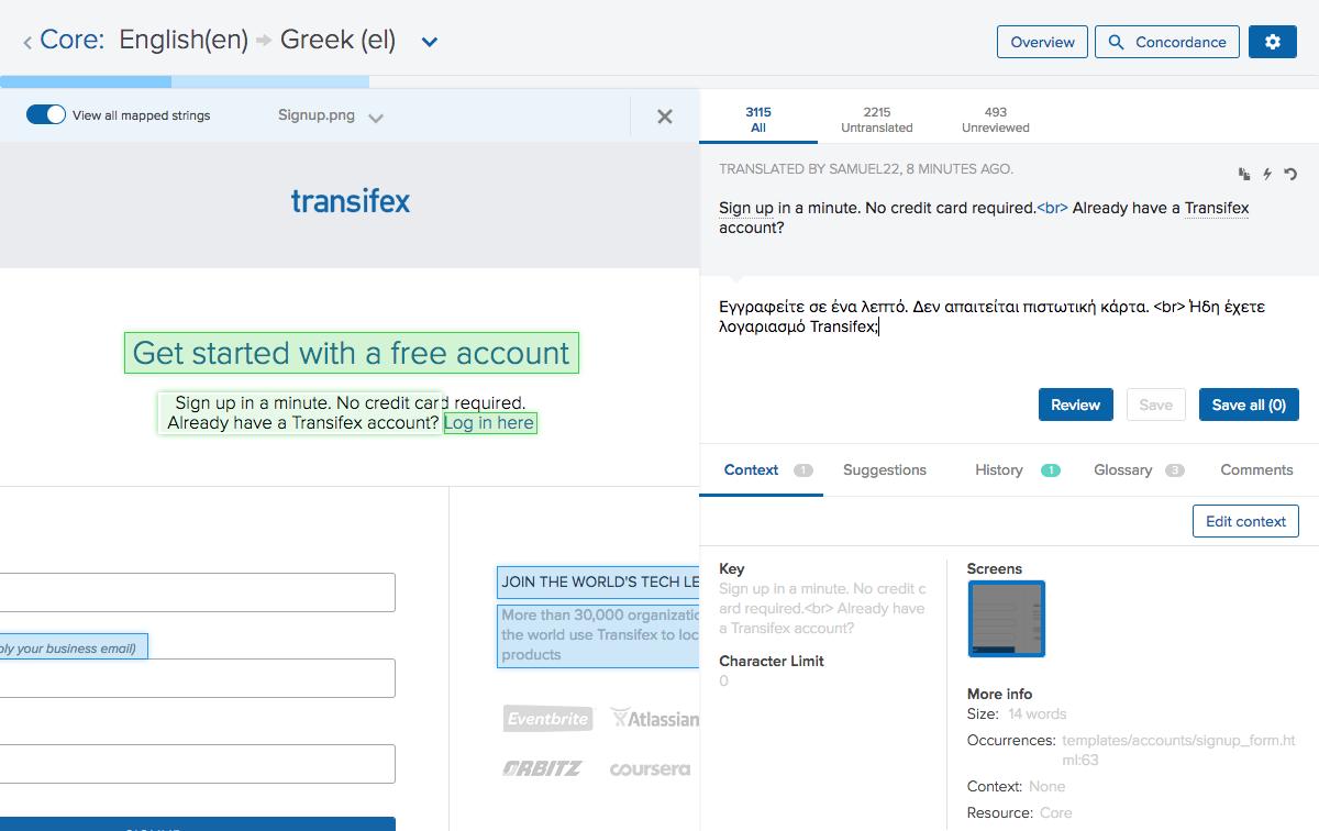 Visual Context Translation