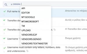 Translation origin filter