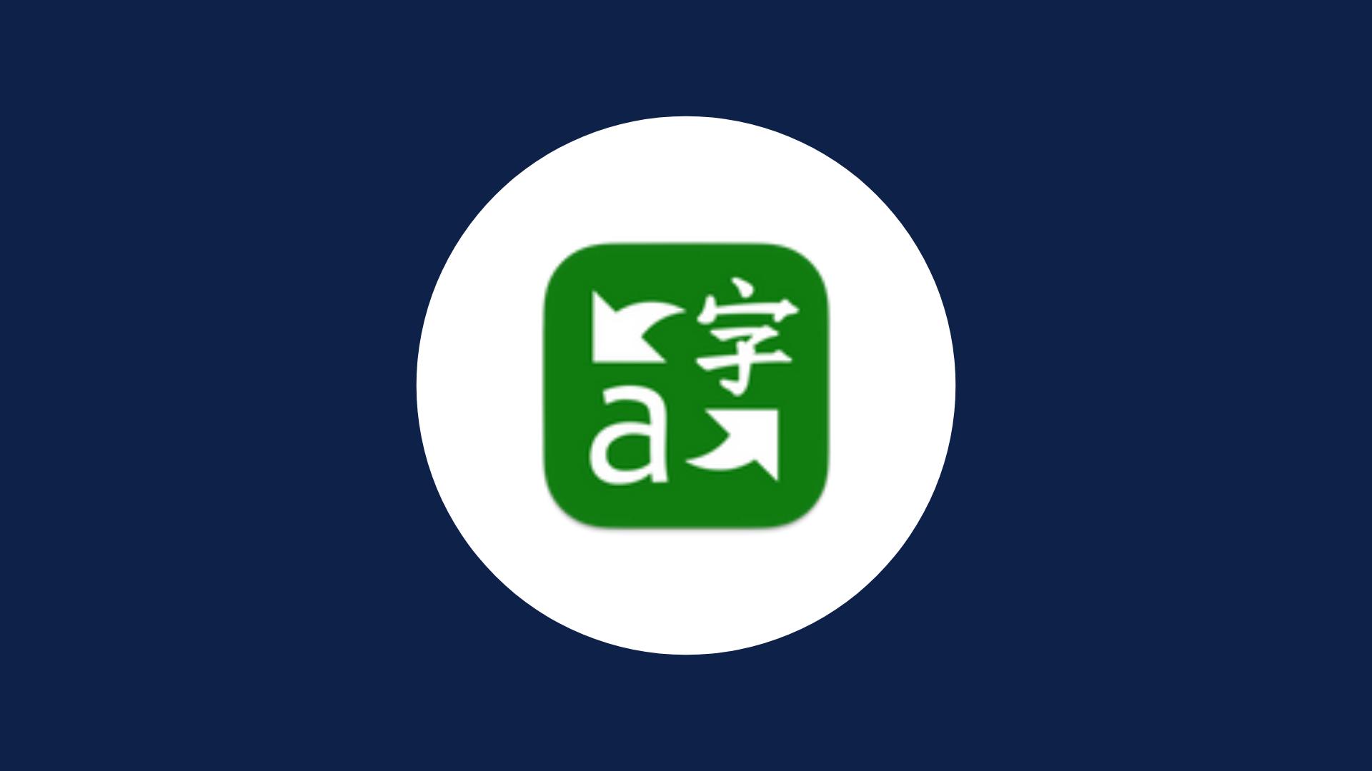 microsoft_translator_transifex